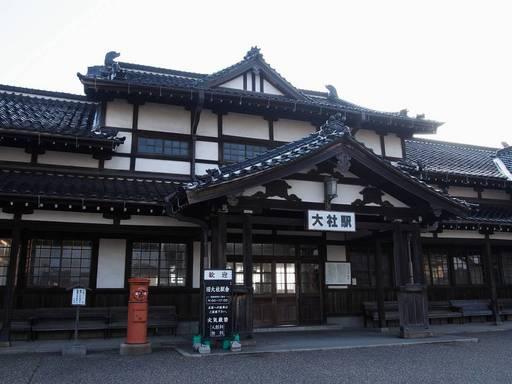 P1010008旧大社駅-s.jpg
